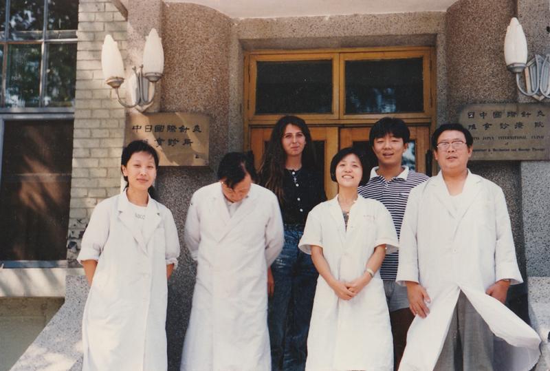 Institut-Sino-Japonais-Peking